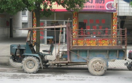 farmer vehicles in Henan Province
