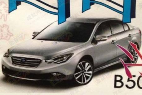 New FAW-Besturn B50 looks sharp in China