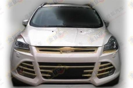 Ford Kuga Ghia testing in China
