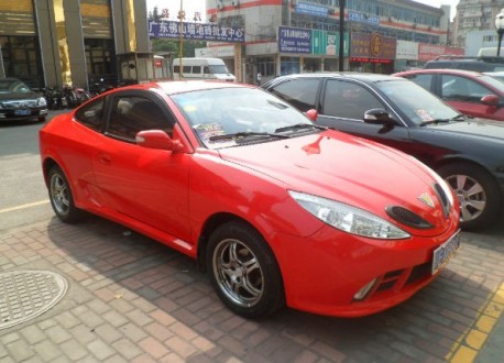 Geely China Dragon is Fierce in Red