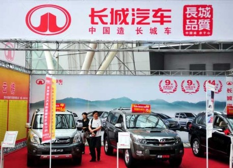 China's Great Wall Motor profit up 30% in H1