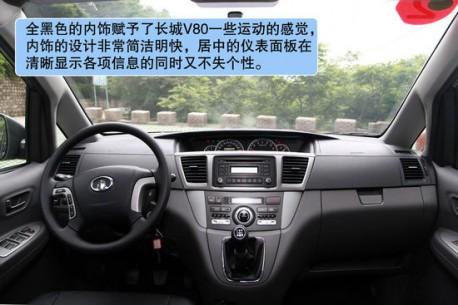 Great Wall Tengyi V80