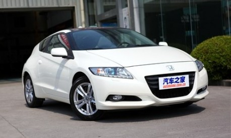 Honda CR-Z China