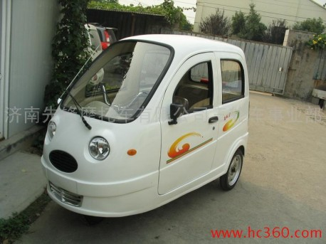 Huaxin XM5 three wheeler