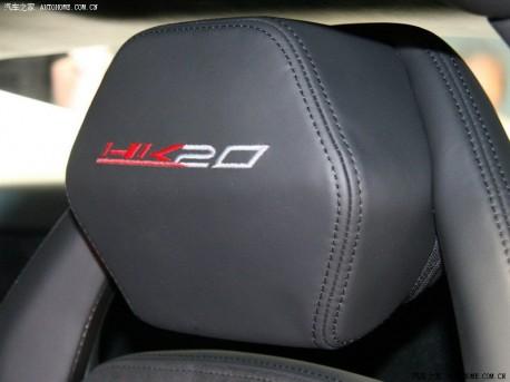 Lamborghini Gallardo Speciale HK20