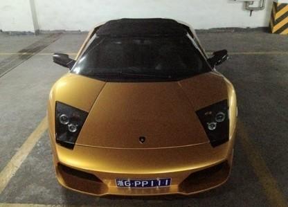 Lamborghini Murcielago Roadster in Gold in China