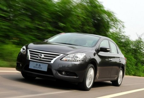 Nissan Sylphy will hit the China car market on July 19