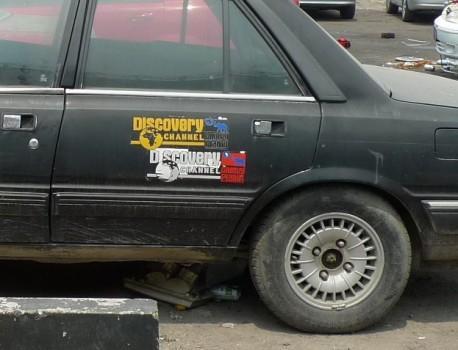 Guangzhou-Peugeot 505 SX2