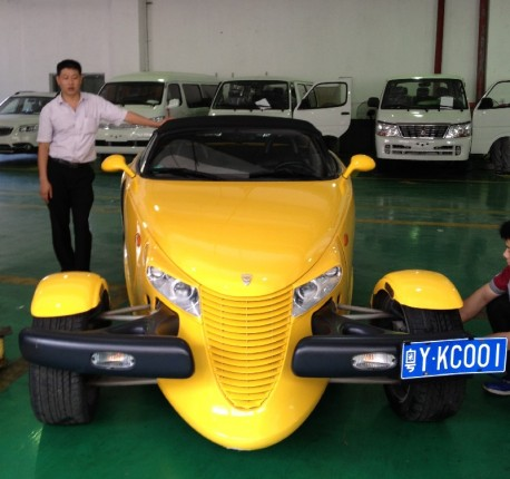 Spotted in China: Plymouth Prowler in Yellow