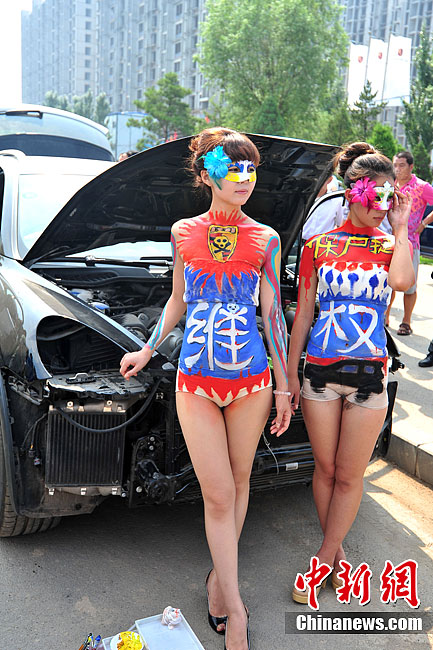 Fighting Porsche with kinda Naked Girls in China