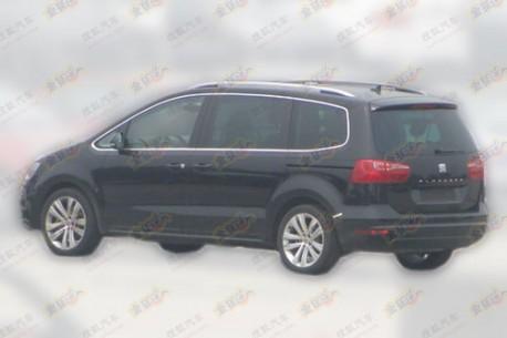 Seat Alhambra MPV comes to China