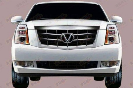 Shaanxi Victory clones the Cadillac Escalade