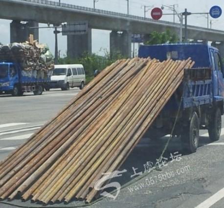 Stupid Chinese truck driver