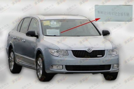 Skoda Superb Edition V