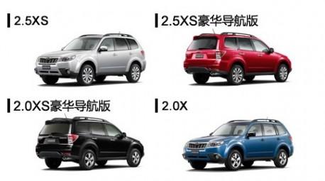 Subaru will recall 7412 cars in China
