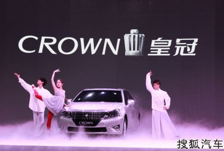 Facelifted Toyota Crown hits the China auto market