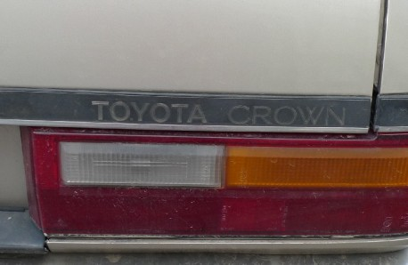 Spotted in China: 7th generation Toyota Crown