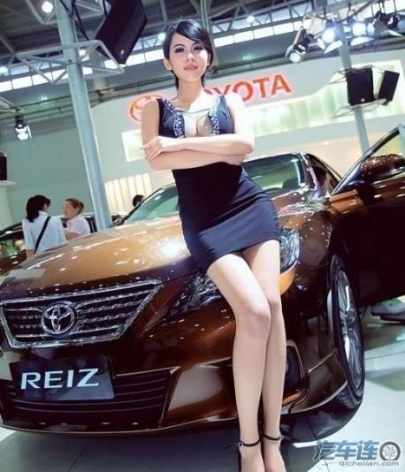 Toyota Reiz China girl