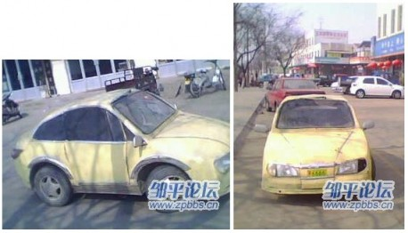 Strange unknown vehicle spotted in China