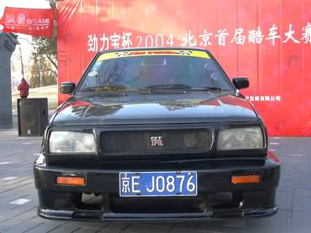 Extreme Tuning from China: Volkswagen Jetta, the Best of the Best