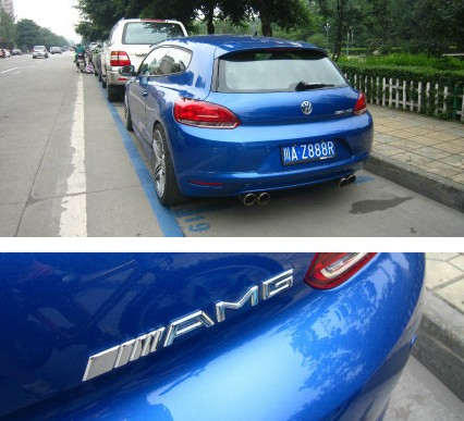 Volkswagen Scirocco AMG from China