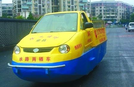 Chinese man invents amphibious car