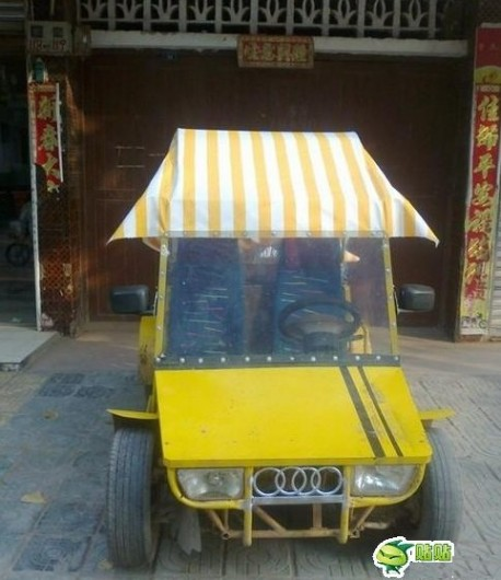 Audi moves into the Beach Buggy Business in China