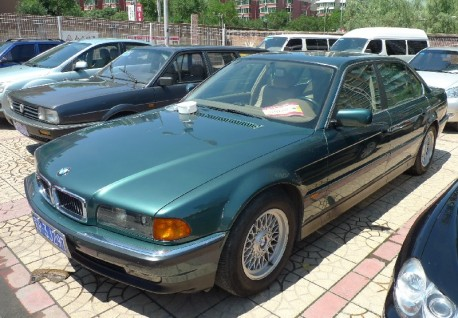 Spotted in China: E38 BMW 740 iL