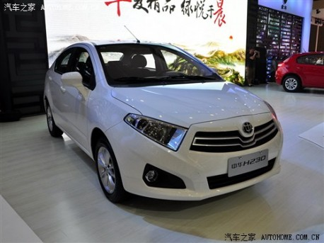Brilliance H230 launched in China