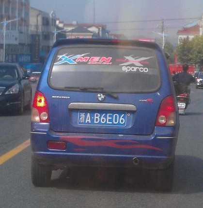 BYD Flyer thinks it is a BMW Type R