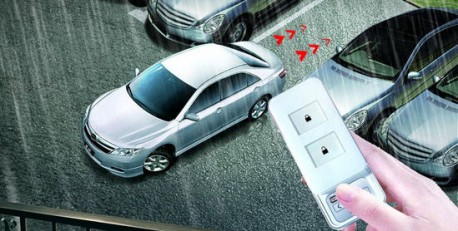 new BYD Su Rui can be remote-controlled
