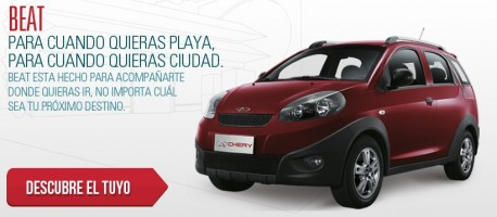 Chery Chile website banner