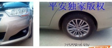 Citroen C4L shows its face in China