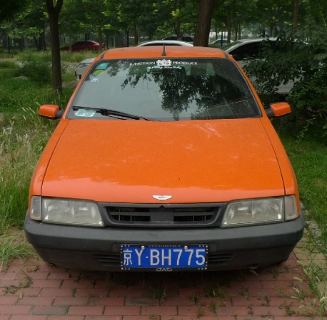 A Citroen Fukang is very Orange in China