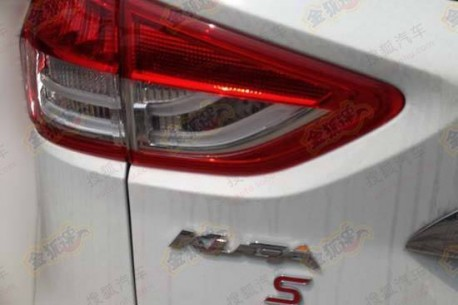 Ford Kuga S testing in China