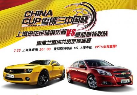 GM China sales up 15.1%