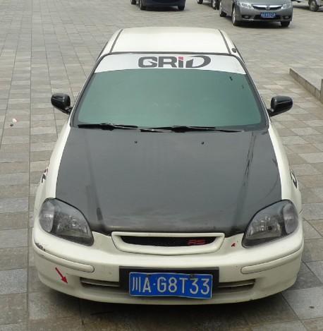 Honda Civic sedan gets a bit Racy in China