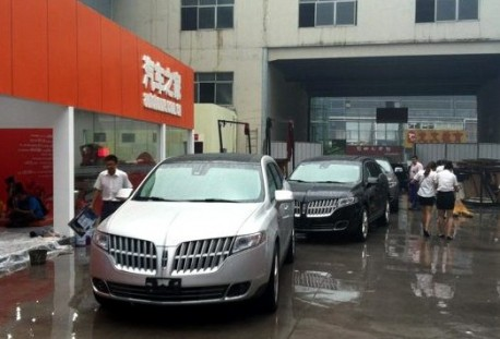 Lincoln arrives in China for the Chengdu Motor Show