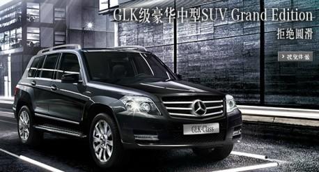 Mercedes-Benz China