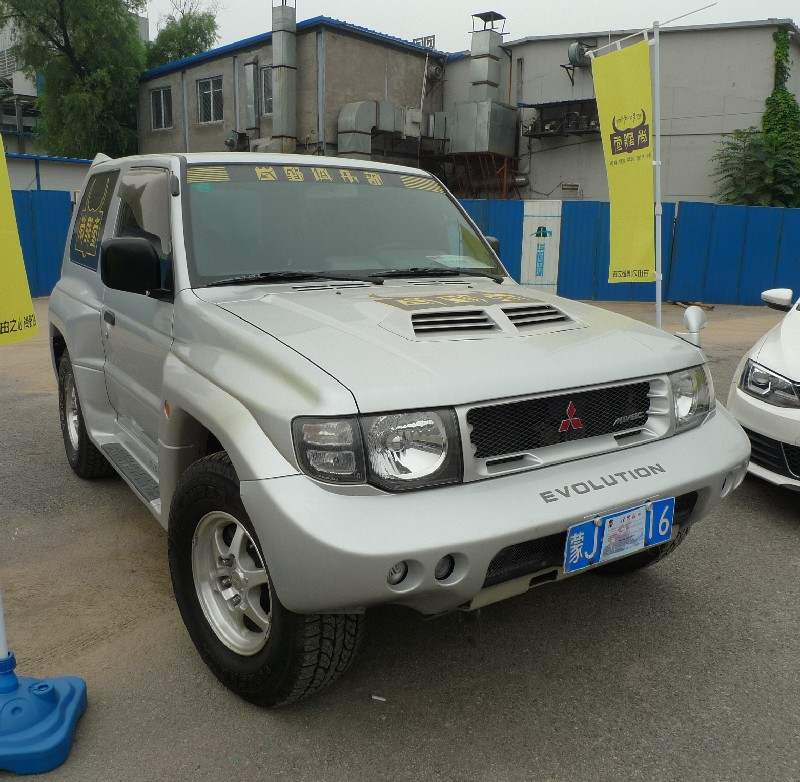 Spotted in China: Mitsubishi Pajero Evolution | CarNewsChina.com ...