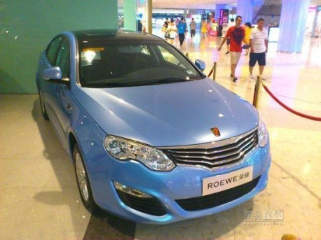 Facelifted Roewe 550 without camouflage in China