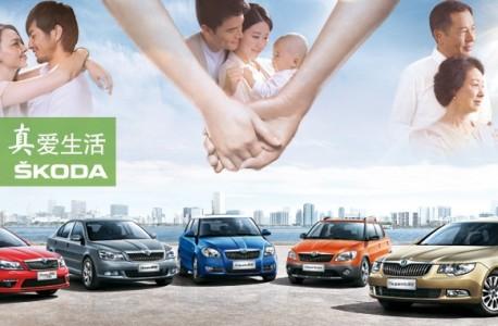 Skoda China sales record in July