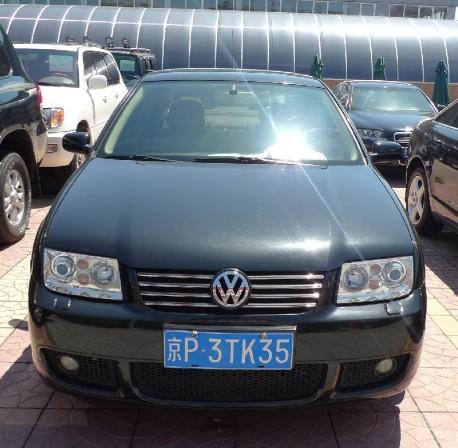 Volkswagen Bora R