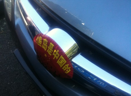 A Mazda 6 is Politically Correct in China