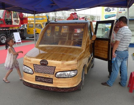 Meet the Umut, a Wooden Electric Car from China