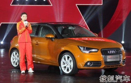 Audi A1 Sportback hits the Chinese auto market