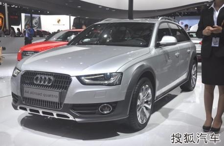 Audi A4 Allroad Quattro hits the China auto market