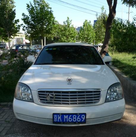 Mercedes-Benz W126 S280 and Cadillac Sedan DeVille limousine