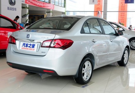 Chang'an Yuexiang V5