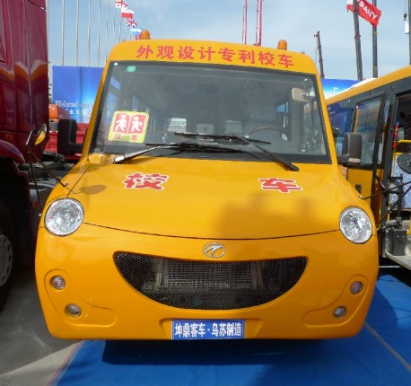 A smiling Schoolbus from China